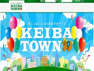 KEIBA TOWN(ケイバタウン)の画像