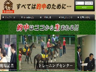 R競馬(アールケイバ)の画像