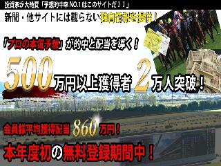 Ex競馬の画像