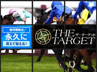 ザ・ターゲット(THE TARGET)の画像