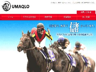 UMAQLOの画像