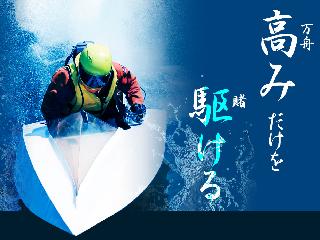 全日本競艇投資協会の画像