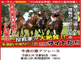 MG競馬の画像