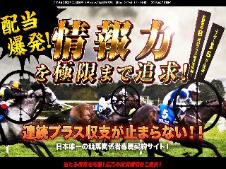 競馬CCの画像