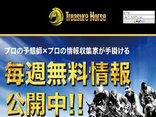 Treasure Horseの画像