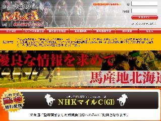 カッパギ競馬ネットの画像
